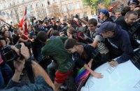 Евросуд требует от Украины принять закон о мирных собраниях