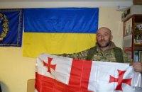 В Широкино погиб грузинский доброволец