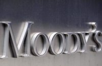 Moody's улучшил прогноз по украинским банкам