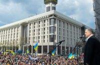 Порошенко почав вечір дебатів із мітингу на Майдані