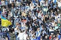 Украина собирает информацию о проблемных футбольных болельщиках
