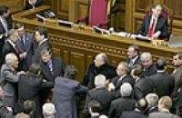 Партия регионов заблокировала трибуну Рады