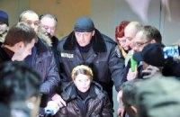 Тимошенко позивається до Качанівської колонії