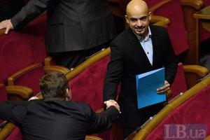 Парламент отказался от пакетного голосования за бюджет