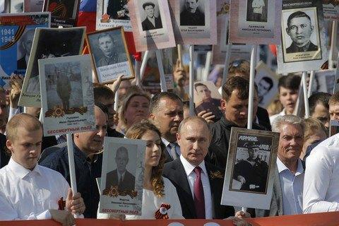 """У Москві на акції """"Безсмертний полк"""" понесуть портрети вбитих бойовиків """"Л/ДНР"""""""