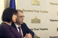 ВСК по расследованию хищений в оборонной сфере начала заседание