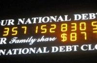 Долги по НДС могут составить 15 млрд грн в 2011 году
