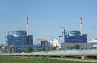 Украина окончательно отказалась от партнерства с Россией при достройке ХАЭС