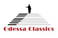 Второй музыкальный фестиваль Odessa Classics пройдет 8-12 июня