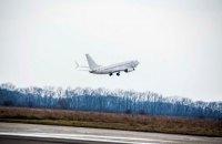 Из аэропорта Полтавы отправился первый международный рейс