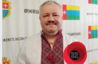 Глава Кременецької райради помер від коронавірусу