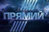 """Профільний комітет Ради розглянув питання тиску на телеканал """"Прямий"""""""