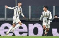 """Роналду став першим гравцем """"Ювентуса"""", який забив 100 м'ячів у перших трьох сезонах за Bianconeri"""