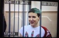 Надежда Савченко получила звание Героя Украины