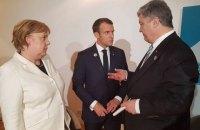 Порошенко зустрівся в Парижі з Меркель і Макроном (оновлено)