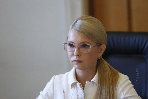 Люди не верят, что в Украине будет восстановлена справедливость, - Тимошенко