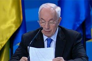 Азаров вернет в экономику пятилетки