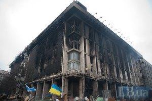 На Майдані попрощалися зі згорілим у Будинку профспілок активістом