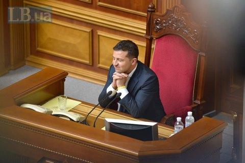Верховная Рада Украины соберётся навнеочередное пленарное совещание
