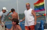 США: виборці вирішать долю одностатевих шлюбів у чотирьох штатах