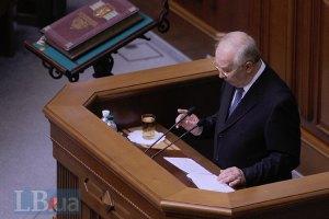 Рыбак назначил сопредседателей комитета по сотрудничеству с ЕП