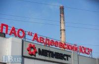 Под обстрел попал Авдеевский коксохим, ранены двое сотрудников завода (обновлено)