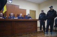 ВАСУ перенес заседание по делу Власенко на среду