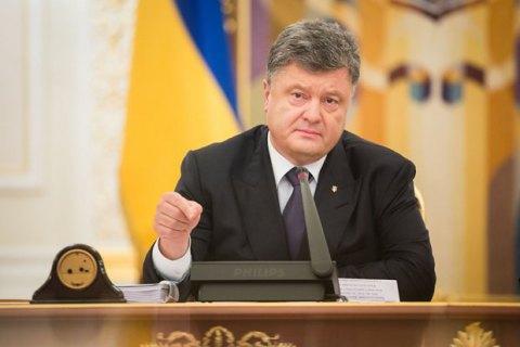 Порошенко рассказал об эффективности антироссийских санкций