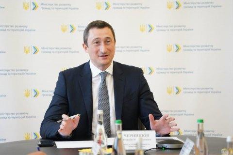 Алексей Чернышов о реформе градостроительства: уже через неделю ГАСИ будет окончательно ликвидирована