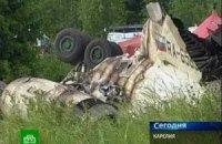 Опознаны все погибшие при крушении Ту-134