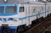 В Киеве пустят дополнительные поезда
