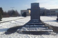 У Хмельницькій області знесли пам'ятник Леніну