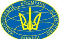 Держкосмос заперечив постачання товарів або технологій до КНДР