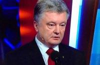 "Порошенко викликав Зеленського на дебати ""просто зараз"" на ""1+1"" (оновлено)"