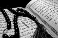 Українські мусульмани змінили формат святкування Рамадану у зв'язку з пандемією коронавірусу