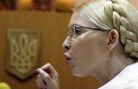 На Крещатике крутят записи с суда Тимошенко
