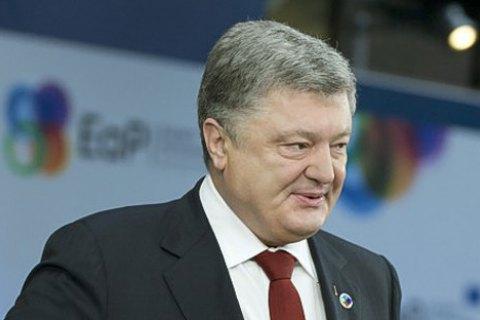 Порошенко попросил Раду разблокировать создание Антикоррупционного суда