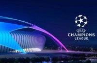 Состоялась жеребьевка 1/8 финала Лиги Чемпионов (обновлено)