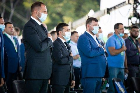 https://lb.ua/news/2021/02/12/477504_poluraspad_slugi_naroda_partiya.html