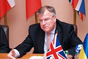 Посол Великобритании: Украина не обосновала сумму потерь от СА