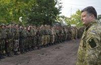 Порошенко: десантники - элита украинской армии