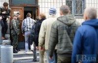 """Рада отменила розыск полицией """"уклонистов"""""""