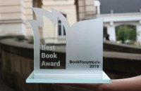 На Форумі видавців у Львові оголосили кращі книжки року