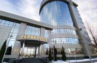 """""""Украерорух"""" виграв у Верховному Суді справу проти МАУ"""