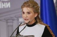 Тимошенко предложила обновить правительство