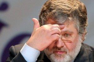 Авиакомпанию Коломойского признали банкротом