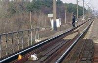 В Харьковской области из-за муляжа мины приостановили движение поездов