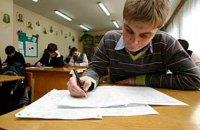 В Україні почалася реєстрація на пробне зовнішнє тестування-2019