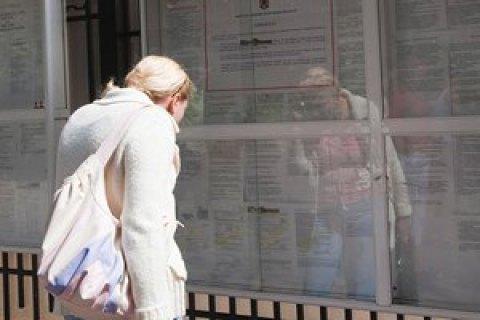 Кількість безробітних в Україні за час карантину зросла до 2,5 млн осіб