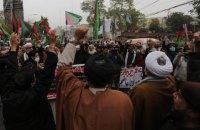 Пакистан охопили протести через вбивство 11 шахтарів бойовиками ІДІЛ